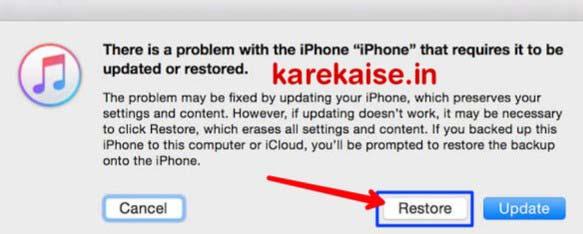 I phone ka password kaise tode