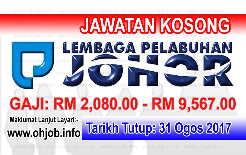 Jawatan Kerja Kosong Lembaga Pelabuhan Johor  - LPJ logo www.ohjob.info ogos 2017