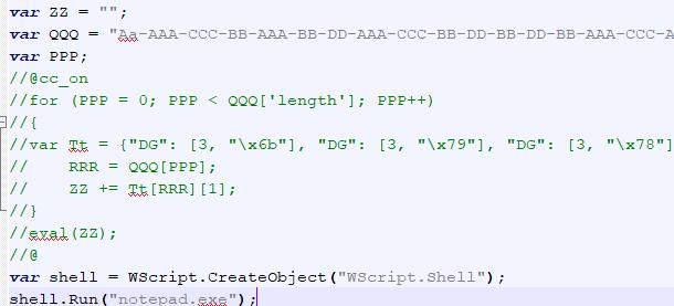 ExploitGuard Demo JavaScript imagen
