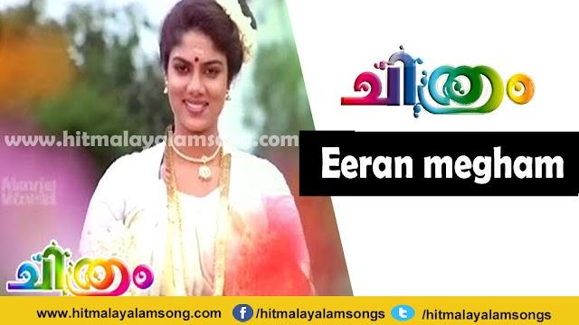 Eeran megham poovum konde-Song Lyrics From Movie Chithram (1988)