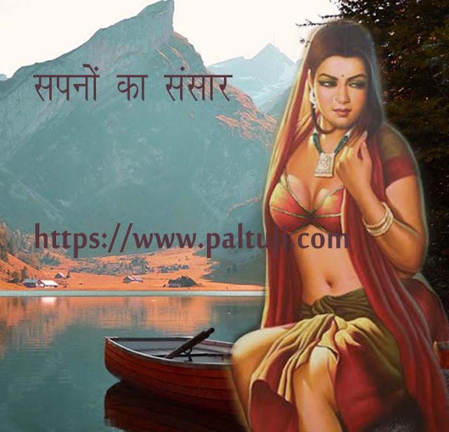 https://www.paltuji.com/