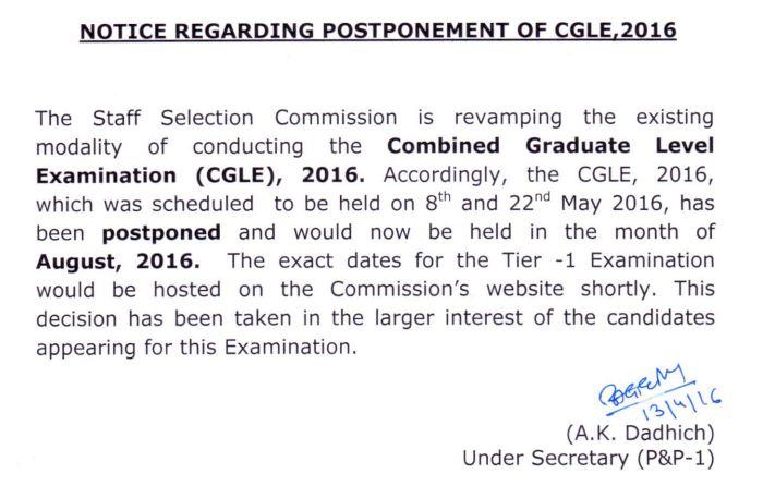 SSC CGL Exam 2016 Postponed
