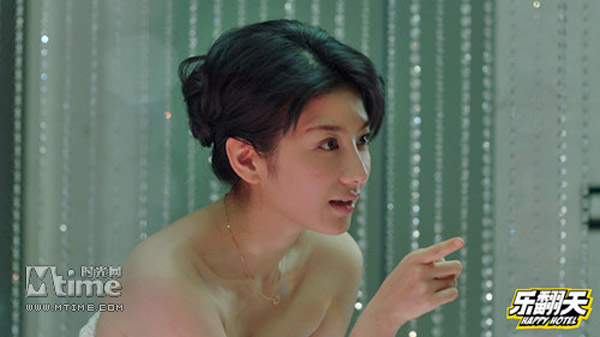 Hong Kong Actress Topless