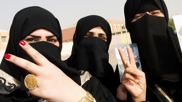 كيف يتم الزواج في المملكة العربية السعودية
