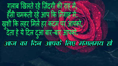 Any images with quotes in hindi for whatsapp free download