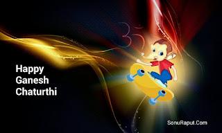 Happy Ganesh Chaturthi SMS