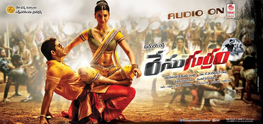 Allu Arjun's Race Gurram Telugu Movie First Look poster