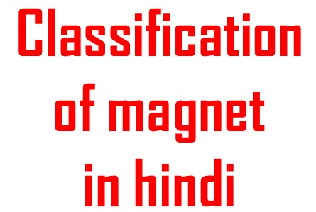Classification of magnet
