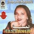 El Hassania MP3