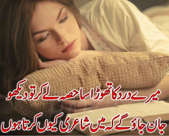 Heart Broken Poetry Fb