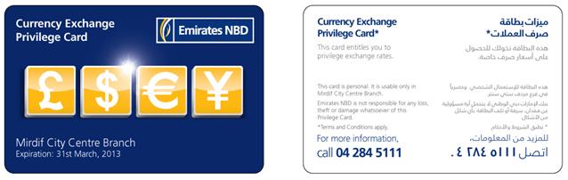Emirates nbd forex rates