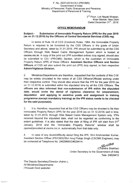 submission-of-immovable-property-return-for-year-2018-dopt-om-dated-31-12-2018