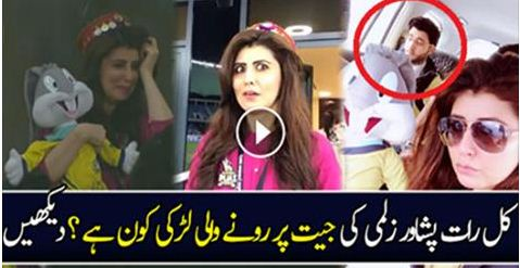 In Peshaar Zalmi Vs Quetta Galdiators Match, A girl shows on tv screen during match. This is may be afridi fan or not , watch this video,
