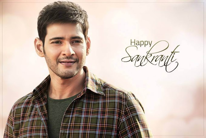 Actor Mahesh Babu Wife, Wiki, Family, Birthday, Age, Height, Bio-data, Biography and Caste, Real Name