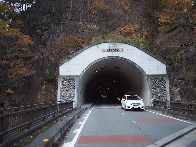 雷電三高山トンネル