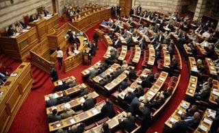 Στην Ολομέλεια της Βουλής η συζήτηση του νομοσχεδίου για τις αρμοδιότητες των μουφτήδων