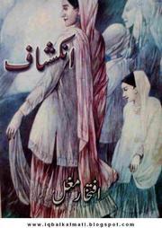 textsInkeshaf Urdu PDF Poetry Book