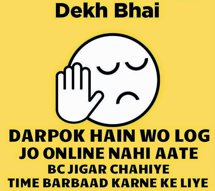 Whatsapp chahiye humko download karne ke liye