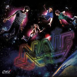 Lirik Naif - Pemimpi
