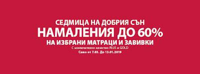 https://jysk.bg/matraci-zavivki