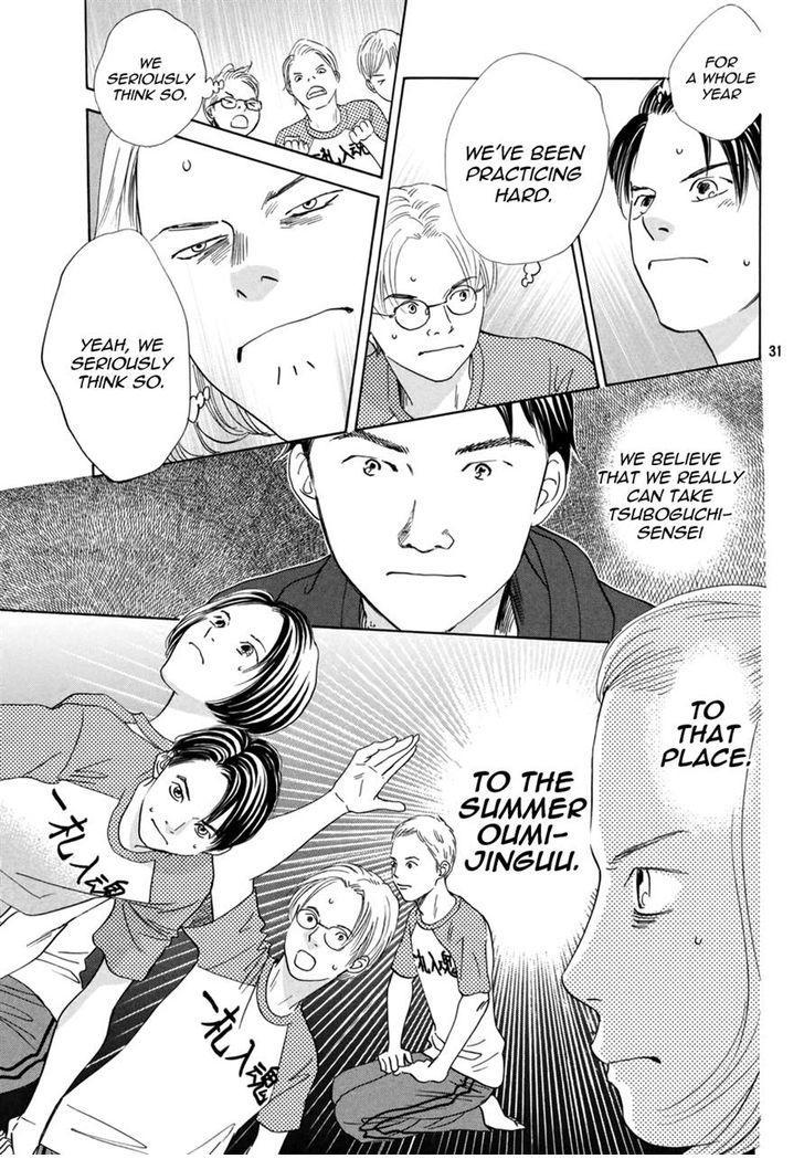Chihayafuru - Chapter 110
