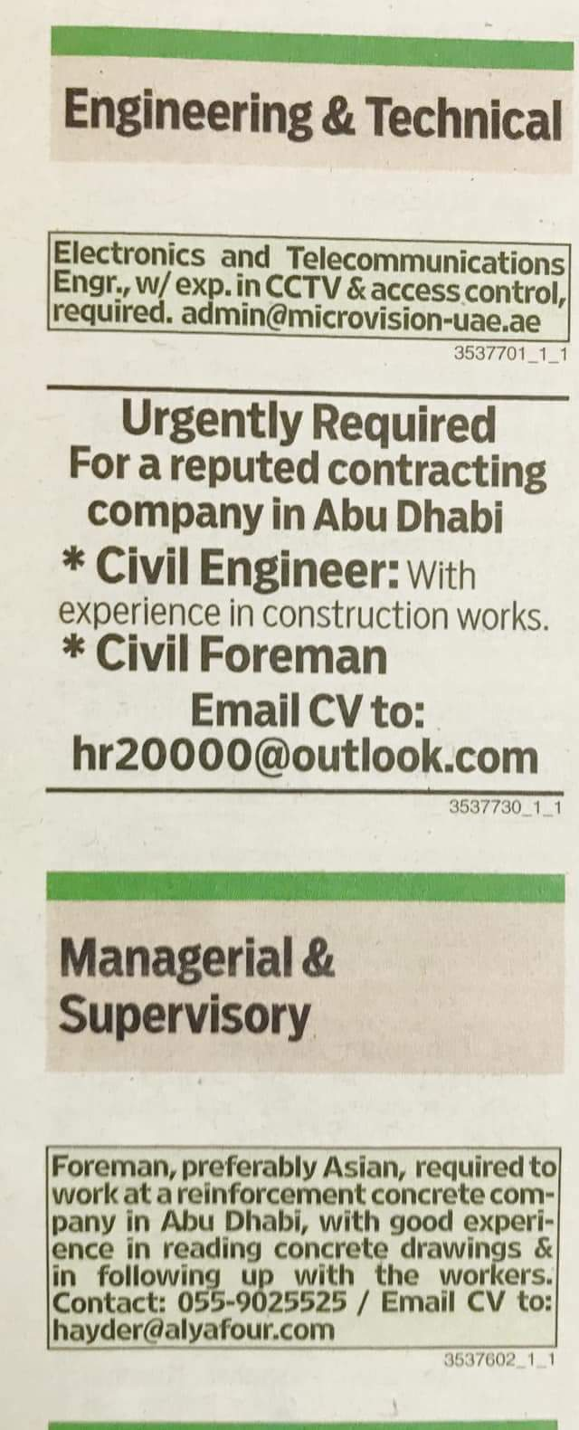 Required CIVIL ENGINEER FOR UAE JOBS LOCAL HIRING KHALEEJ