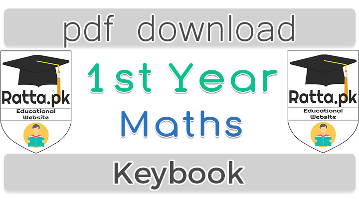 1st year Maths Keybook pdf Download - Ratta pk