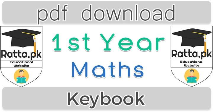 1st year Maths Keybook pdf Download - Ratta pk
