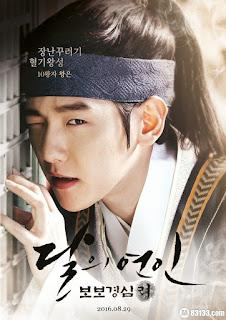 Byun Baek Hyun in Scarlet Heart Ryeo