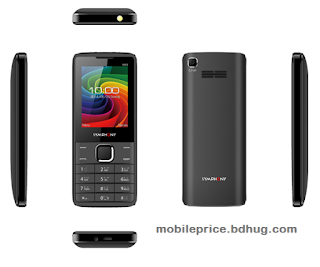 Symphony M95 Feature, Specification, Price In Bangladesh