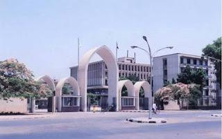 جامعة قنا..وليس جنوب الوادى