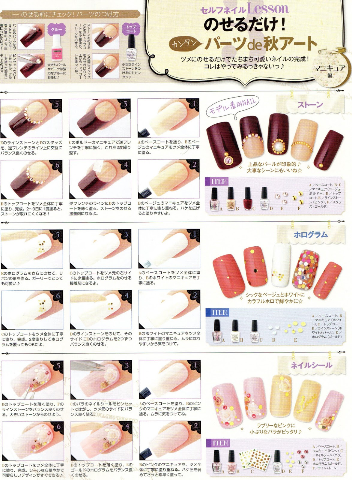 November Nail Inspiration Fall Inspired Step By Step Nail