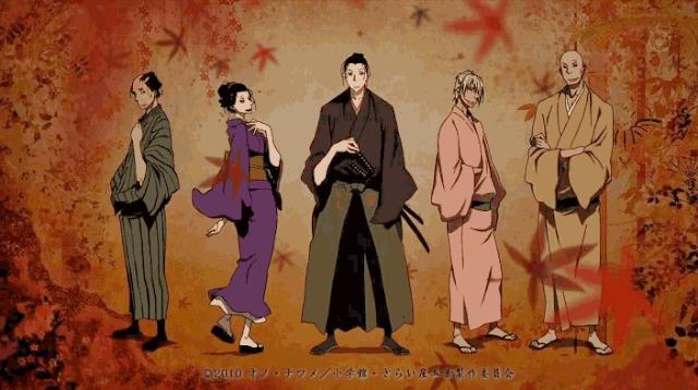 Saraiya Goyou - Daftar Anime Samurai Terbaik Sepanjang Masa