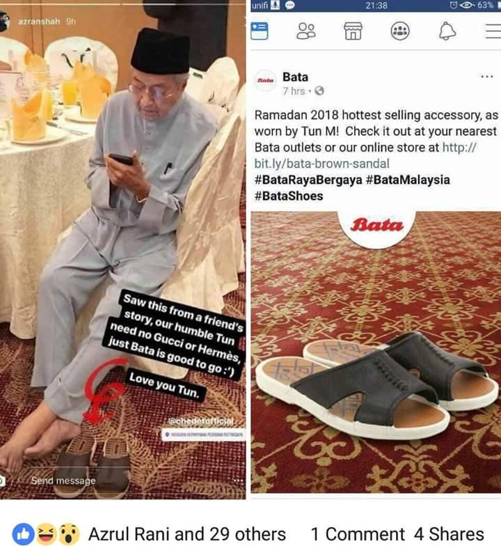 Tun Mahathir, Malaysian Prime Minister and Bata Shoes