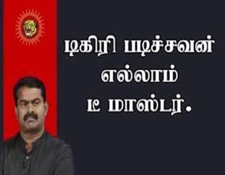 Seeman – foreign direct Investment & Agriculture