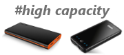 High Capacity portable chargers - shortcut link