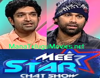 Havish & Omkar in Mee Star Show