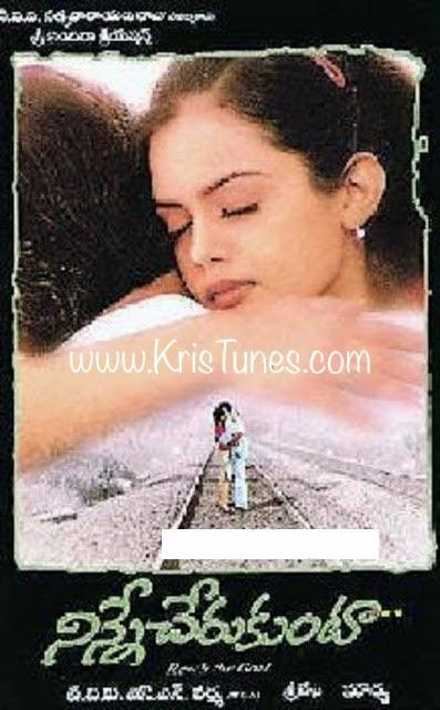 ninne cherukunta telugu movie songs