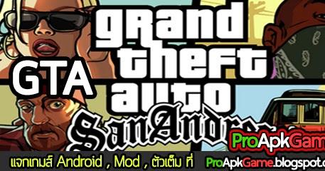 Gta Android Grand Theft Auto San Andreas V 1 08 Apk Data
