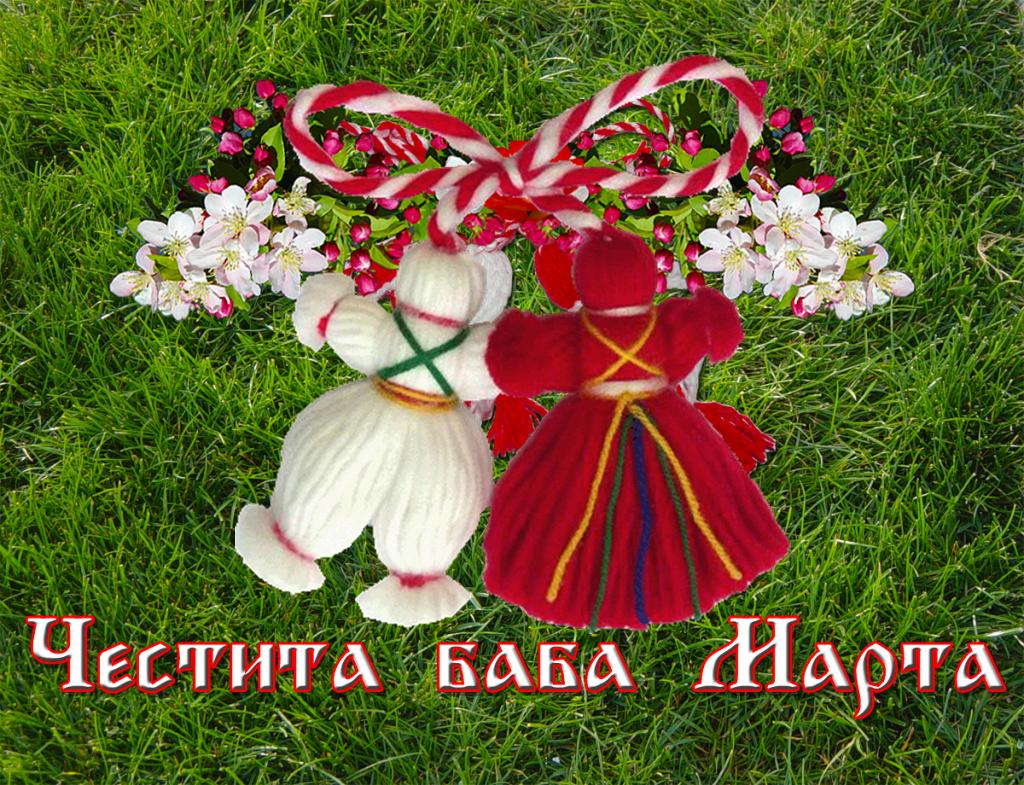 Болгарский открытка
