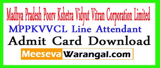 MPPKVVCL Line Attendant Admit Card 2017