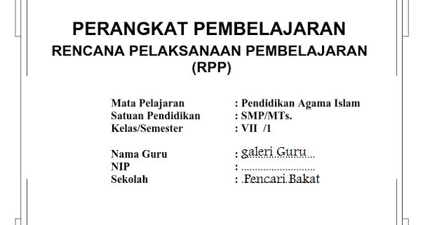 Download Rpp Silabus Promes Prota Smp Mts Pai Galeri Guru