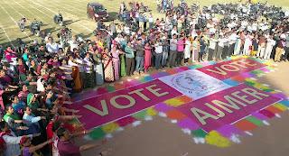 मतदाताओं को जागरूक करने के लिए वाहन रैली आयोजित, मतदान की दिलाई शपथ