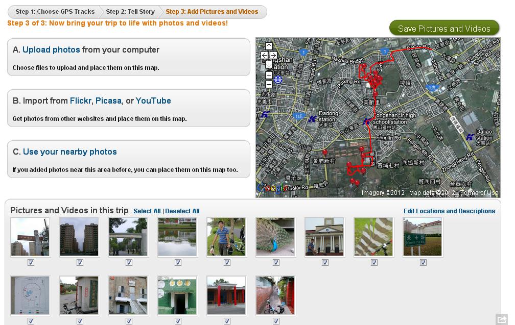 [單車][Android] Every Trail 軌跡紀錄 | 相機 記錄我的生活
