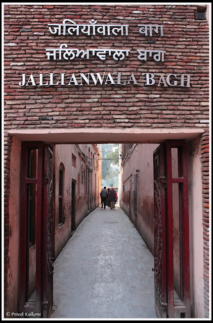 Jallianwala Bagh lens