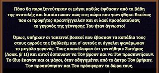 λατρεία μεγάλο μαύρο καβλί Σίσσυ ο Οκτ πιπίλισμα