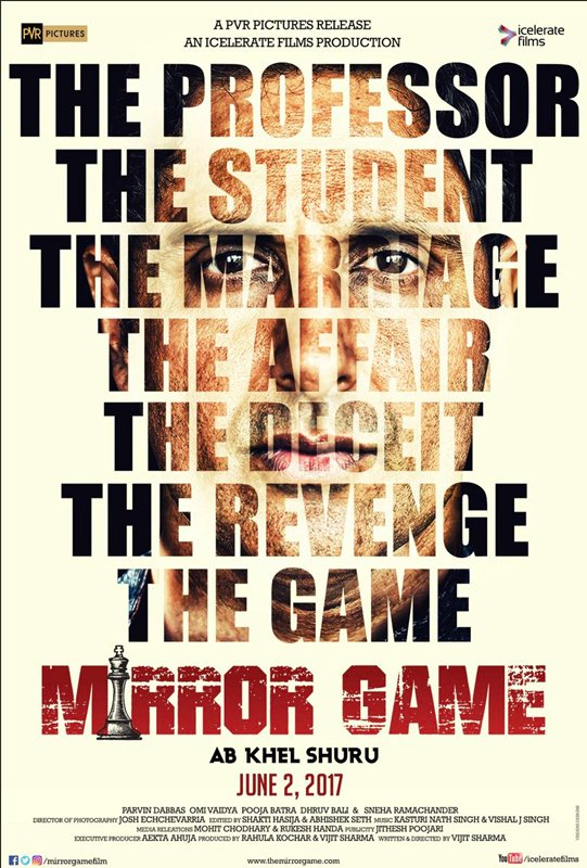 Mirror Game Hindi