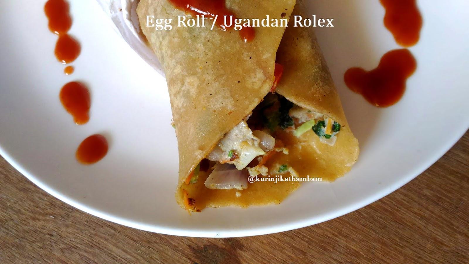 Ugandan Rolex / Chapathi Egg Roll Recipe ~ Kurinji Kathambam