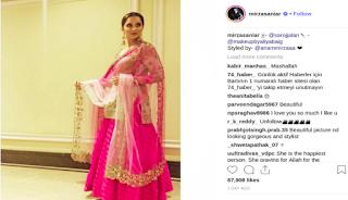 सानिया-मिर्जा-trolled, सानिया मिर्जा ट्वीट करती हैं, सानिया मिर्जा ड्रेस,