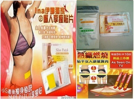 Ina Slimming Patch Koyo Pelangsing